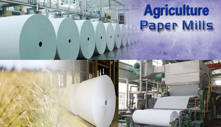 itech papermill